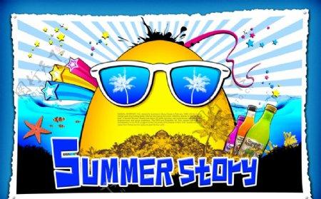 夏天蓝色清新活泼柠檬酒宣传海报