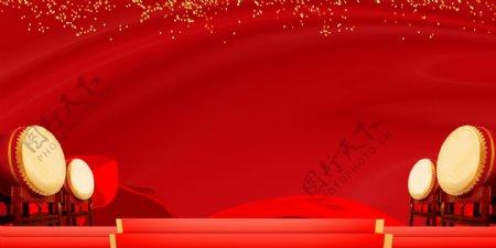 红色复古喜庆节日庆祝海报素材