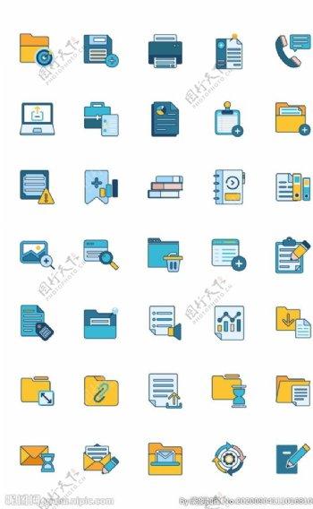 卡通手绘文档文件夹IT互联网