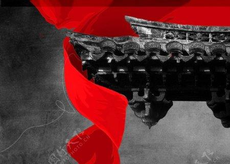古风红绸屋瓦宣传海报