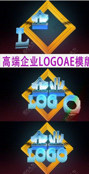 高端闪耀企业LOGO片头模板