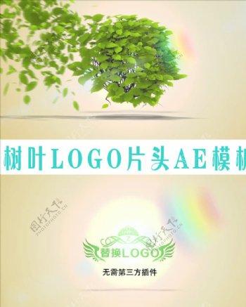 树叶飘散LOGO演绎AE模板