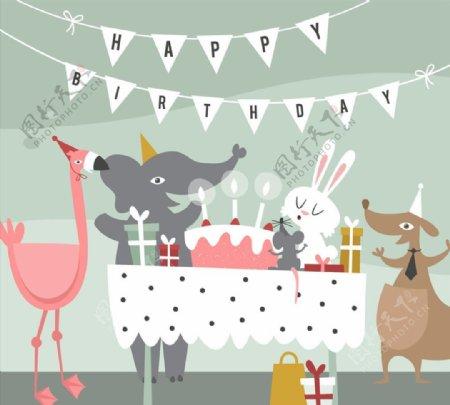 可爱动物生日派对图片