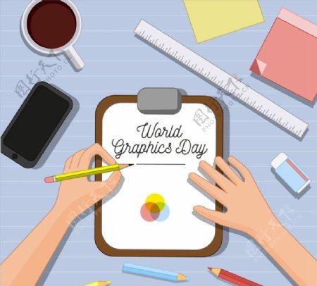 世界平面设计日图片