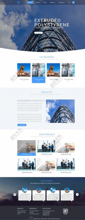 蓝色工业企业官网首页设计图片