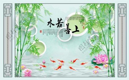 善上若水竹子背景墙图片