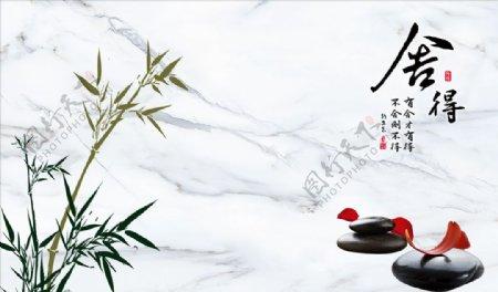 竹子花瓣鹅卵石背景墙图片