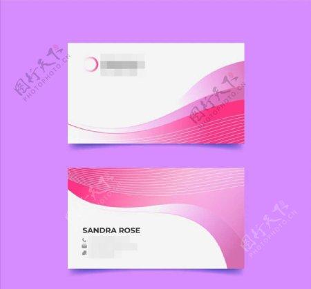 粉色科技名片图片