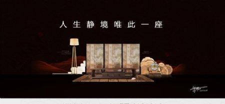 新中式屏风案牍灯椅子图片