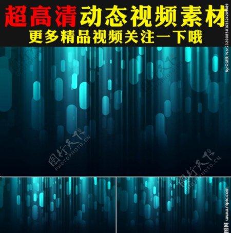 梦幻唯美蓝色粒子闪耀LED视频
