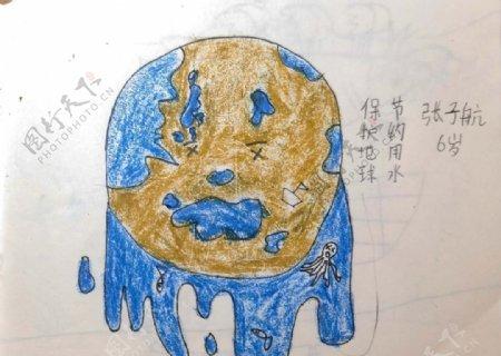 儿童画保护地球节约用水图片