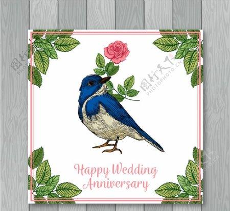 结婚纪念日贺卡图片