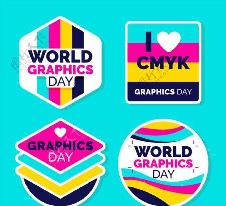 世界平面设计日标签图片