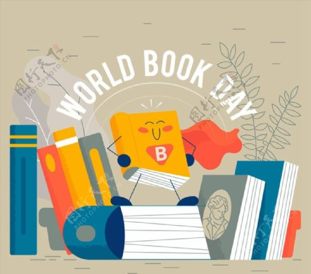 世界图书日超人书籍图片