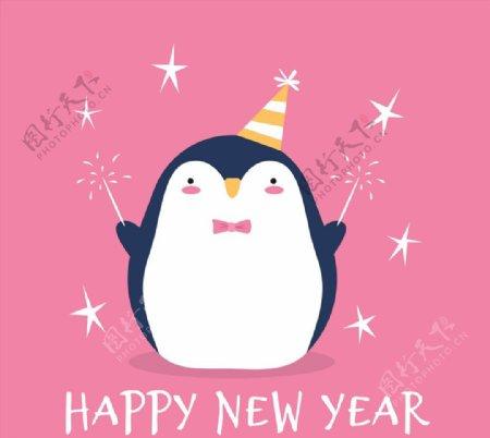 新年玩烟花的企鹅图片