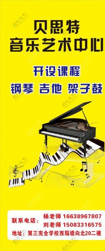 展架艺术吉他钢琴架子鼓图片