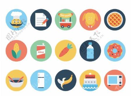 餐饮美食图标图片