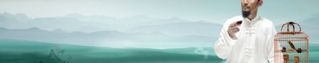 茶禅意鸟笼远山境界图片