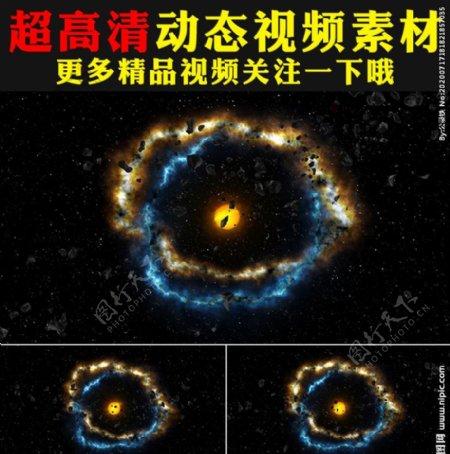 浩瀚宇宙太空天际星球陨石视频