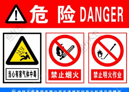 危险气罐气体图片