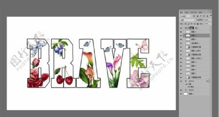 白底英文线框内嵌炫彩花卉碎花图片