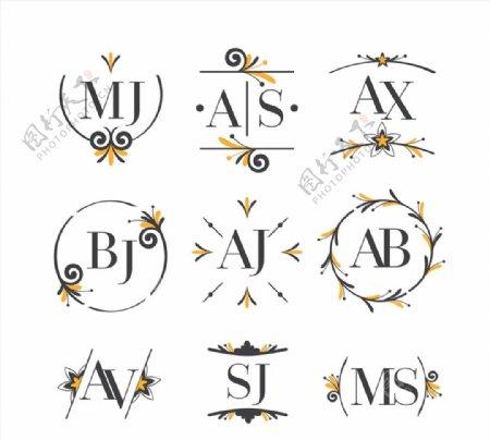 精致婚礼艺术字图片