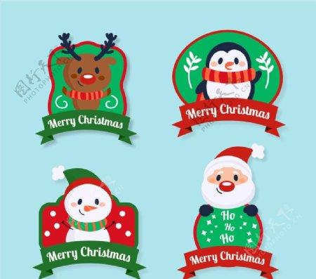 圣诞节微笑角色标签图片