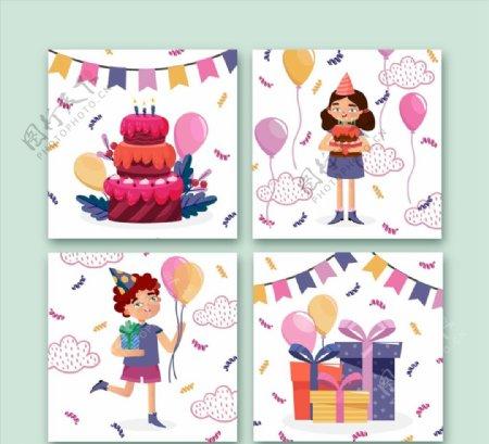 人物礼物生日卡片图片