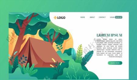 帐篷网站登陆页图片