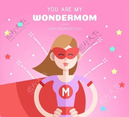 母亲节超人矢量图片