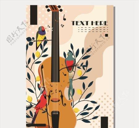 复古大提琴海报图片