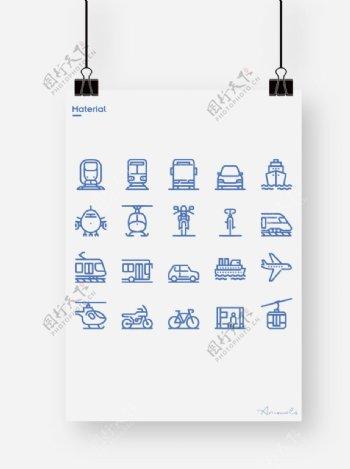 交通工具图标图片