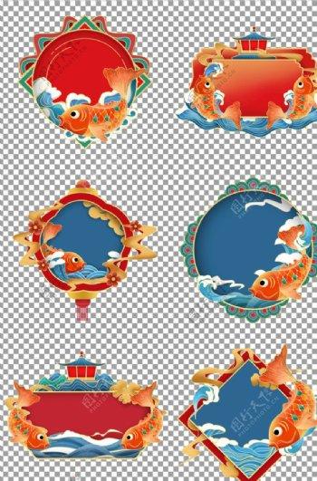 招财锦鲤中国风装饰边框图片