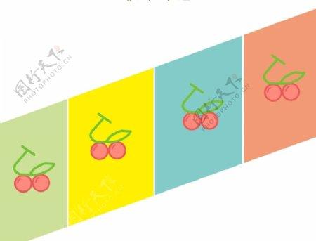 樱桃logo水果标志图标图片