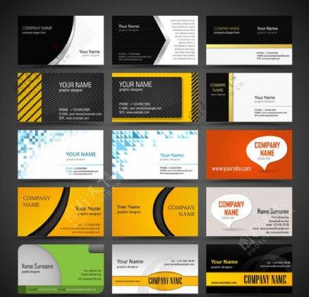 名片卡片设计图片