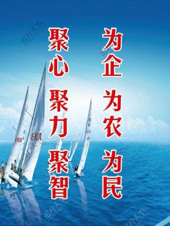帆船大海图片