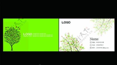 绿色环保企业名片素材图片