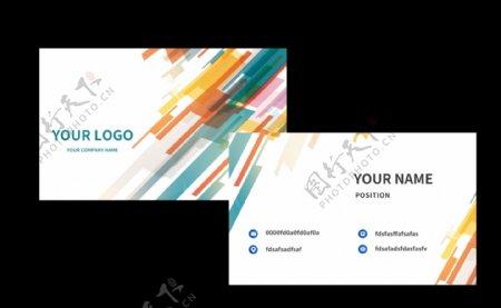 线条简约企业名片卡片素材图片