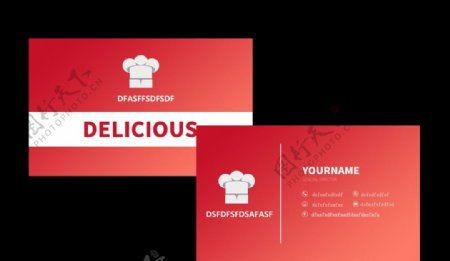 餐饮红色简约名片卡片素材图片