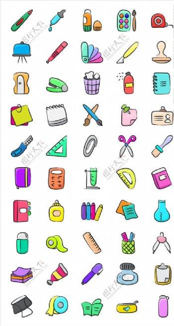 简约icon文具图片