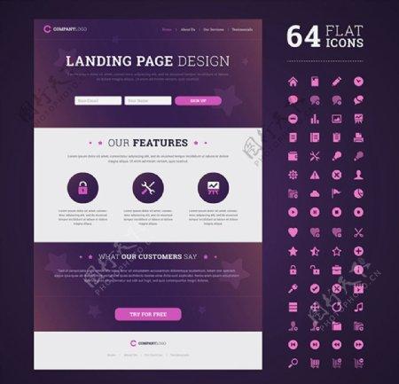 紫色网站设计图片