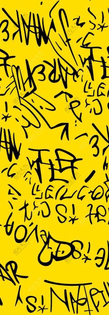 英文字母涂鸦图片