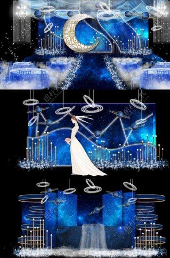 现代蓝色星空婚礼图片