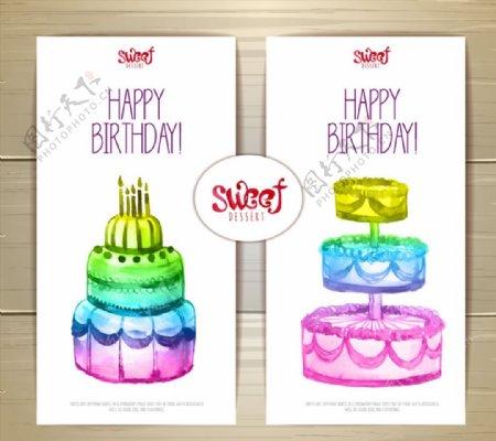 蛋糕生日卡片图片