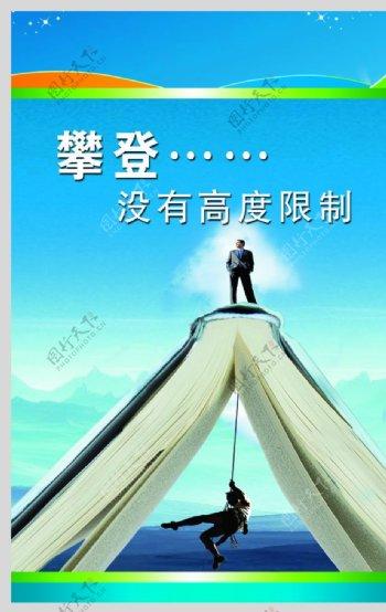 企业展版图片