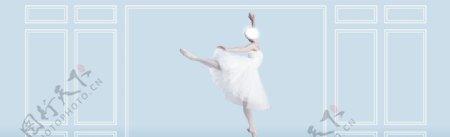 舞蹈室大背景图片