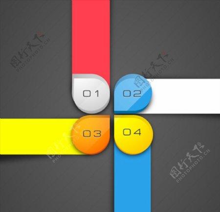 色彩信息图表图片