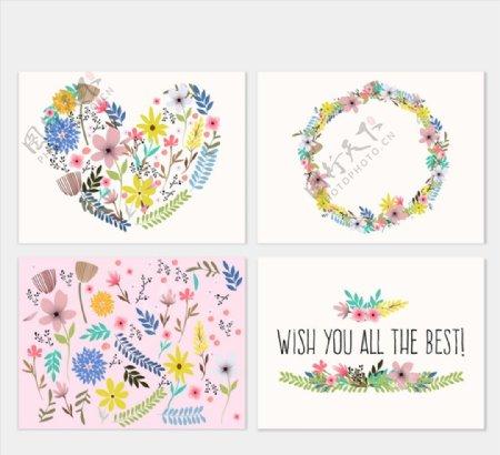 水彩花卉祝福卡图片