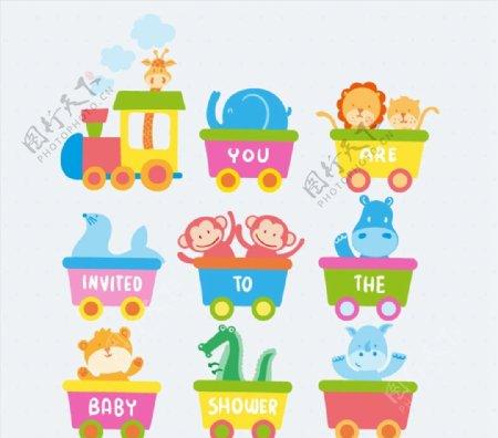 迎婴派对海报矢量图片