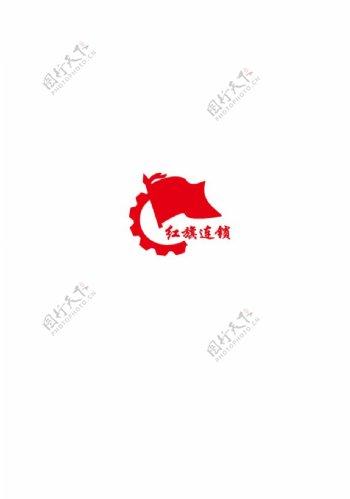 红旗连锁logo标志图片